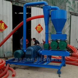 QL-3谷子稻米吸糧機 移動型氣力輸送機