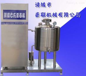 HLBS-1200厂家供应鲜奶巴氏杀菌机
