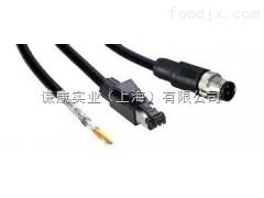 HUBER+SUHNER电缆