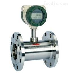 MF-LWGY液体涡轮流量计*污水流量计