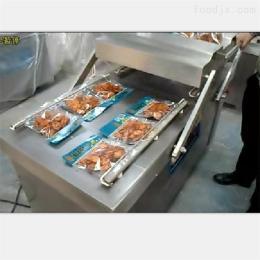 山野菜真空包装机DZ-600/4S