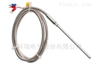 PT100有线传感器