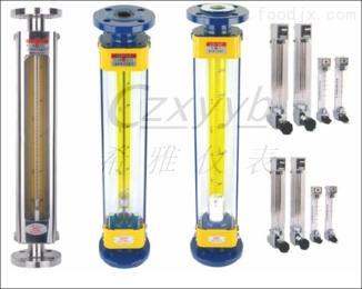 LZB3~10W厂家直供LZB3~10W、WB F系列小流量气体防腐玻璃转子流量计