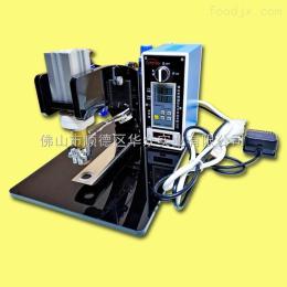 JP2小型食品包装机半自动吸塑封口机 JP2