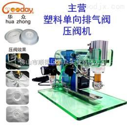 JP1食颗粒包装机 小型气阀热压机 面粉包装机械 JP1