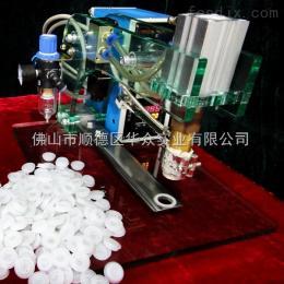 JP1半自动食品包装机 多功能颗粒包装机 JP1