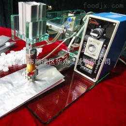 JP-1华众出售 爆米花袋装食品包装机 JP1