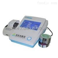 GYW-1G香精料水分活度仪原理 调?#30563;?#27700;分测定仪