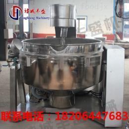 FS夹层锅,电磁行星搅拌夹层锅,炒菜锅