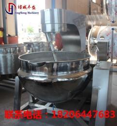 FS夹层锅,电磁行星搅拌夹层锅,全自动炒锅