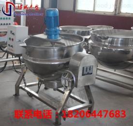 FS夹层锅,可倾式酱料炒锅,搅拌夹层锅