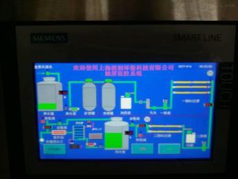 滨润制定超纯水设备厂家