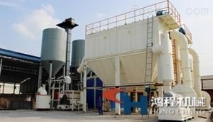 HCH1395桂林磨粉机,超细磨粉机,超细粉磨设备
