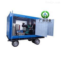 gyb-3工业管道清洗机 换热器冷凝器清洗机