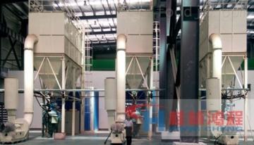HCH超细环辊磨粉机HCH超细环辊磨粉机