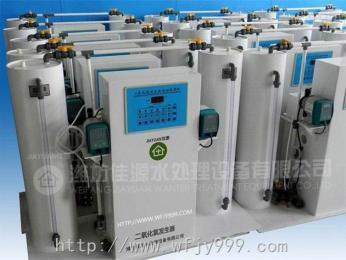 OTF-100OTF-100全自動二氧化氯發生器游泳池消毒設備