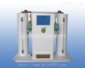 H908-100全自動二氧化氯發生器醫院污水處理設備
