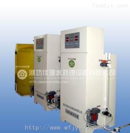 HB-100高純型二氧化氯發生器自來水消毒設備