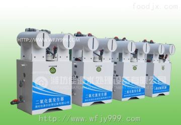 SZ-200二氧化氯發生器醫院污水處理設備