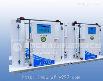 HC-50全自動二氧化氯發生器水廠水處理設備