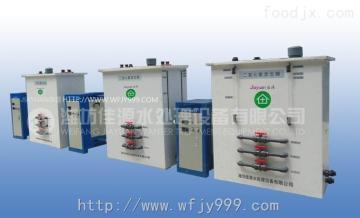 HY-300電解法二氧化氯發生器自來水消毒設備