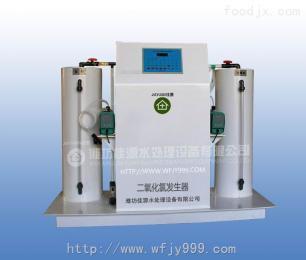 SK-200全自動二氧化氯發生器設備型號