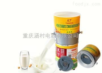 HC-100重庆天下多功能磨浆磨粉机器