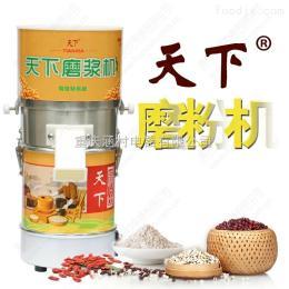 HC-100重庆天下多功能电动磨粉机肠粉机