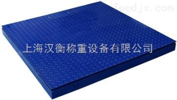 scs上海浦东电子地磅秤2t地磅秤厂家直销川沙电子秤