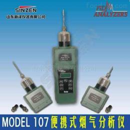 美國PID公司Model 107便攜式煙氣分析儀