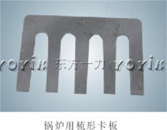 给煤机螺旋叶轴给煤机螺旋叶轴东方电机厂专用备件