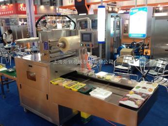 MAP-1Z550果蔬真空预冷机厂家供应 广西冷鲜肉包装机