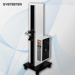 500N拉力機—思克測試 軟包裝檢測儀器一線品牌