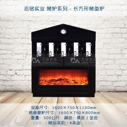鱼酷烤鱼的做法 ?#29992;?烤鱼专用炉 费用-长方形四条鱼烤鱼炉