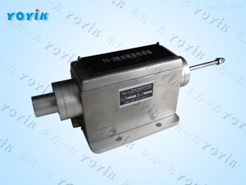 TD-2汽机热膨胀传感器TD-2 东方原厂 现货