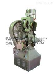 中南THP-4 / THP-10花篮式单冲压片机