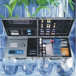 JN-ZWY-IIJN-ZWY-II植物营养诊断仪