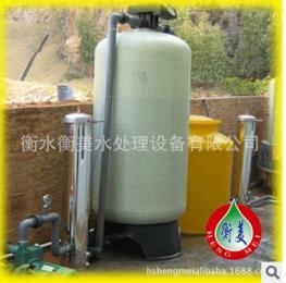 HM-R-15工业用大型软化水设备