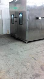 QTSW可程式恒温恒湿试验室
