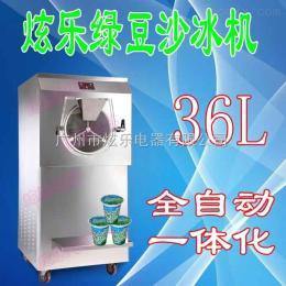 XL-936廣州市炫樂全自動綠豆沙生產線,綠豆冰沙機