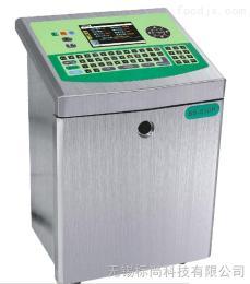 白墨BS-830P無錫標尚顏料白墨BS-830P噴碼機