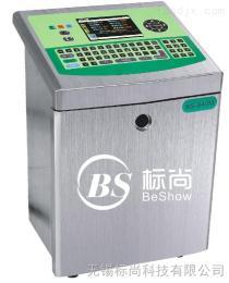 無錫標尚噴碼機BS-840無錫標尚噴碼機BS-840,食品噴碼機