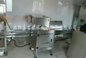 RS-1【廠家直銷】-水廠配套設備-桶口膜熱收縮機