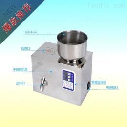 ZH-FZJ-500药品分装机/药品分装机
