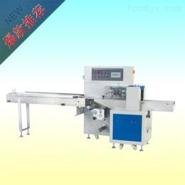 ZH-DCS-250月饼食品枕式包装机