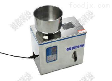 ZH-FZJ医用药品分装机