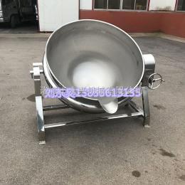 600L电热夹层锅 可倾式搅拌夹层锅