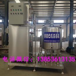 150压缩机型全自动鲜奶杀菌机 牛奶巴氏杀菌机 【*企业】