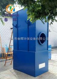 120 160 200袋济南雕刻机粉尘安装单机脉冲除尘器高度受限检测方式