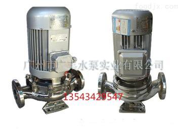 GDF25-10广丰水泵提供GDF不锈钢管道泵